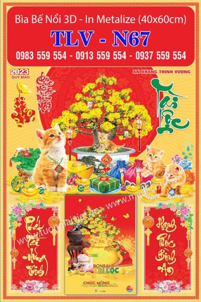 Bìa Lịch Bế Nổi Vinh Hoa Phú Quý