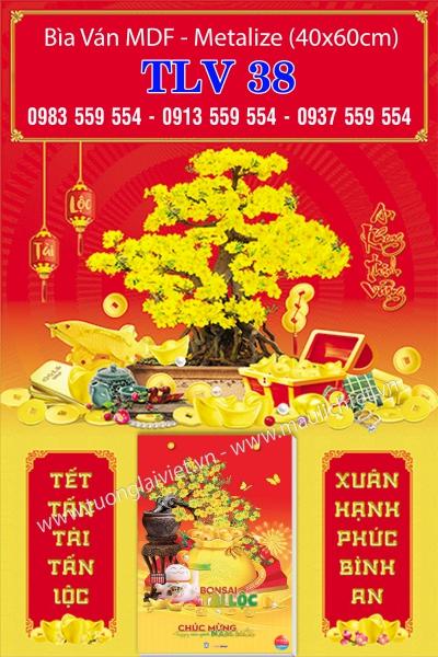 Bìa Lịch Metalize Chữ Lộc