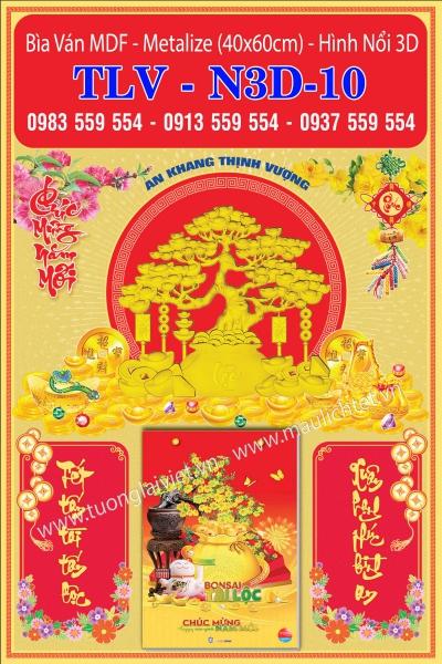 Bìa Chữ Nổi 3D Chuột Vàng Chữ Hán